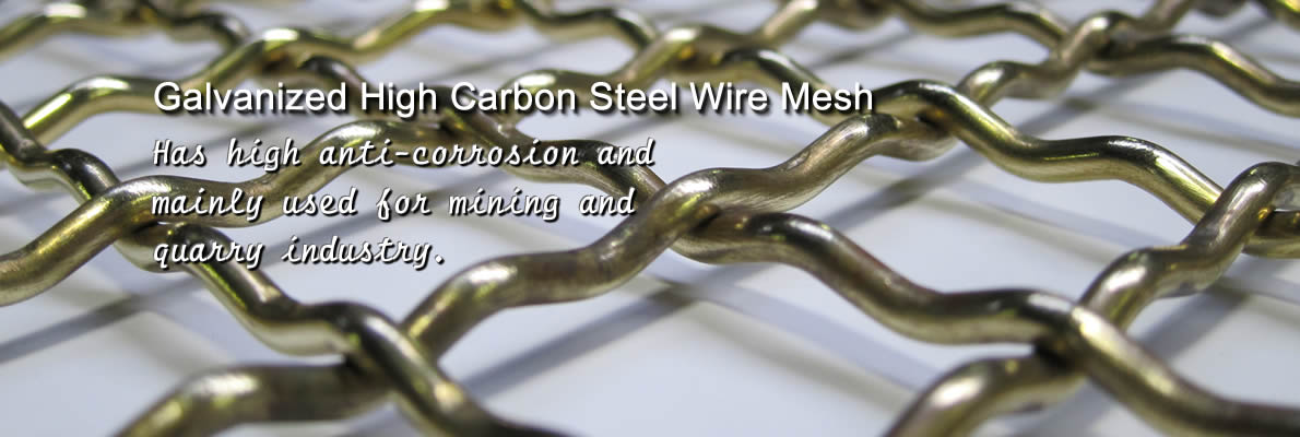 A part of high carbon steel crimped wire mesh with zinc coating.